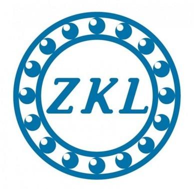 ZKL-logo